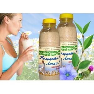 Зерновой макробиотический напиток «Похудеть! Легко!» 250 г.