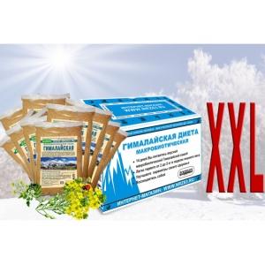 Гималайская диета XXL - 70 порций 2,5 кг