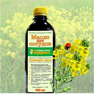 Рыжиковое масло для сосудов  250 мл