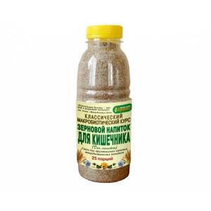 Зерновой макробиотический напиток для кишечника  250 г.