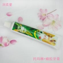 Турмалиновая зубная паста с прополисом, туба 120 мл
