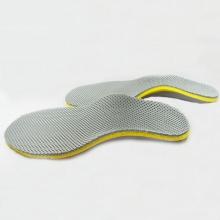 Ортопедические стельки при плоскостопии Мужские размер 40-46